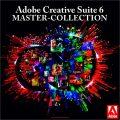 Download Adobe CS6 Master Collection Terbaru