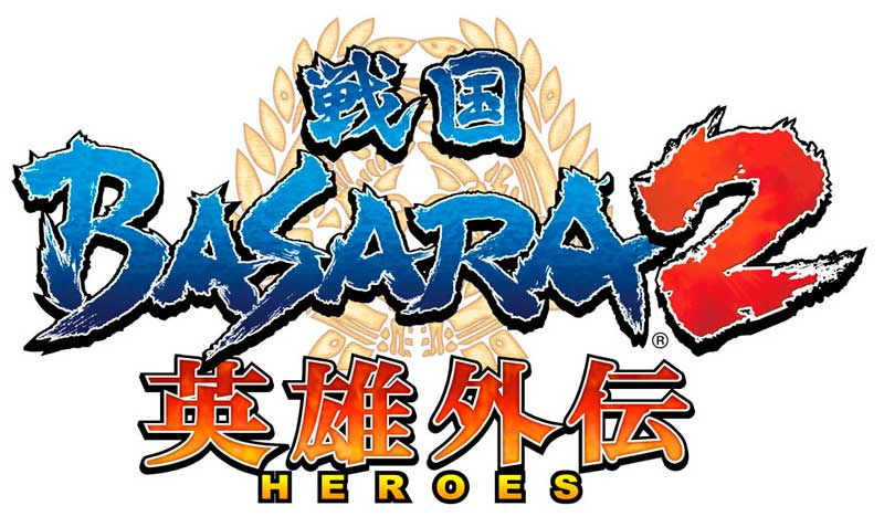 Download Game Sengoku Basara 2: Heroes PS2 ISO untuk PC Terbaru